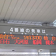 20120905_010_2
